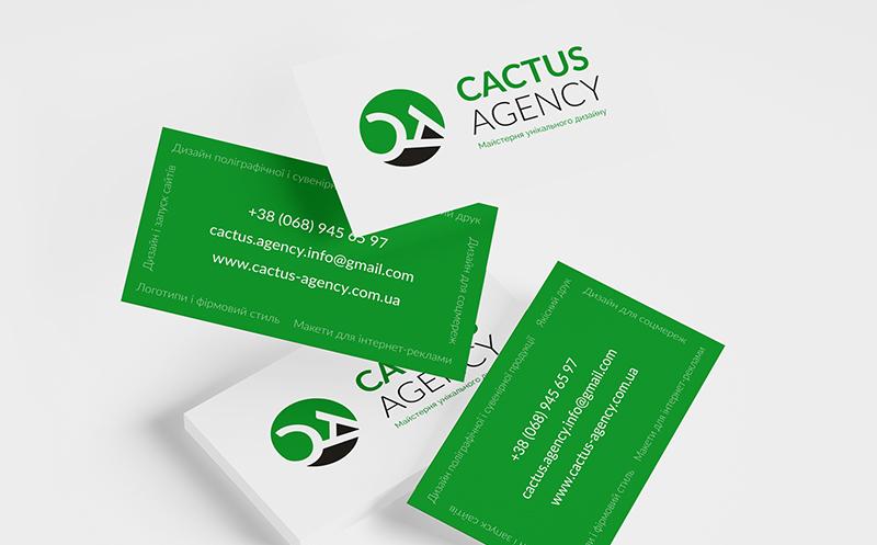 Cactus Agency - Майстерня унікального дизайну