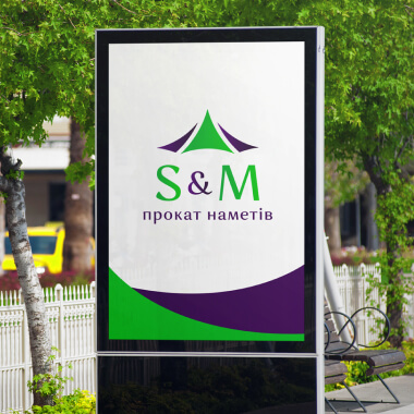 Розробка логотипу для S&M