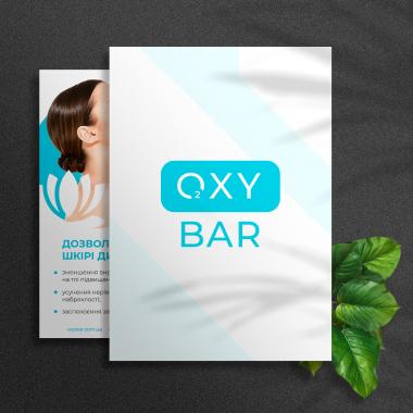 Розробка логотипу для OXY BAR