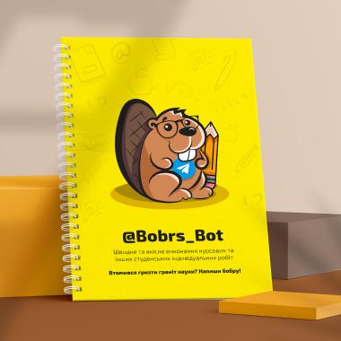 Розробка логотипу для BOBRS BOT