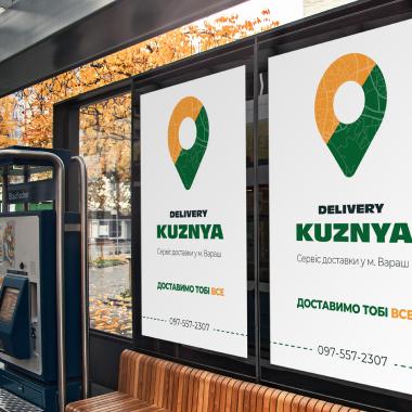 Розробка логотипу для Kuznya Delivery