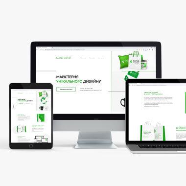 Дизайн і розробка Cactus Agency