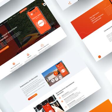 Дизайн і розробка інтернет-магазину
