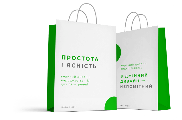 Дизайн і друк поліграфічної та сувенірної продукції