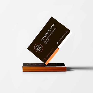 Дизайн визиток для адвоката