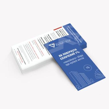 Дизайн інформаційного флаєра