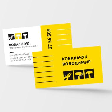 Дизайн візиток для майстра