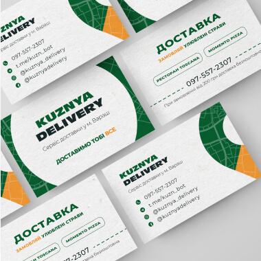 Визитки для Kuznya Delivery