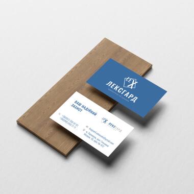 Дизайн визиток для ЛЕКСГАРД
